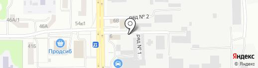 Центр страхования и оформления купли-продажи автомобилей на карте Искитима