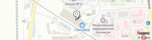 Светофор на карте Искитима