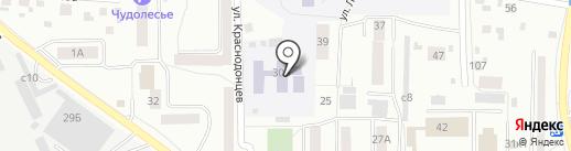 Детский сад №23, Дельфинчик на карте Искитима