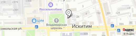 AutoParts54.com на карте Искитима