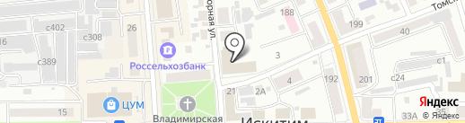 ПХКАЭБ на карте Искитима