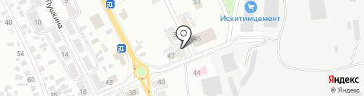 Комиссионный магазин на Коммунистической на карте Искитима