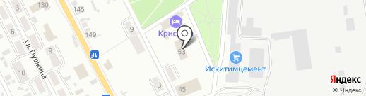 НГАСУ на карте Искитима