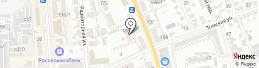 Кожно-венерологический диспансер на карте Искитима