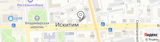 Проём на карте Искитима