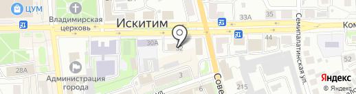 Центр информационных технологий на карте Искитима