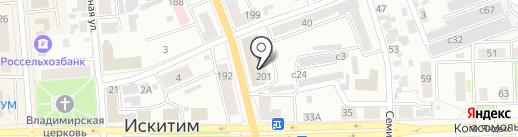Сбербанк России на карте Искитима