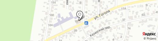 Ереван на карте Искитима