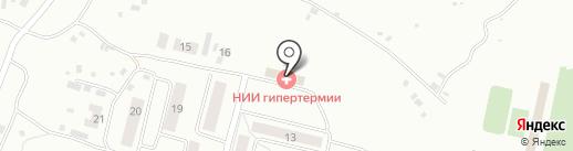 Сибирский НИИ гипертермии на карте Искитима