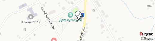 Почтовое отделение на карте Березовки