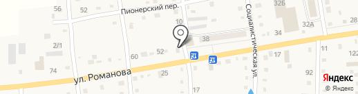 Центр Кровли на карте Черепаново