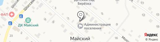 Парикмахерская на карте Майского