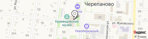Районный Дворец культуры имени С. А. Жданько на карте Черепаново