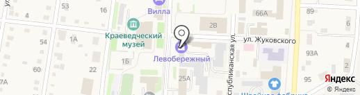 Банк Левобережный, ПАО на карте Черепаново