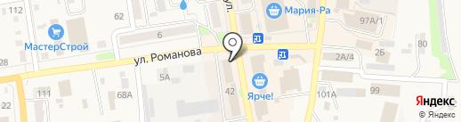 Ноу-Хау на карте Черепаново