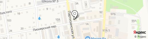 Магазин канцелярских товаров на карте Черепаново