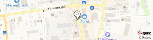 Радуга на карте Черепаново