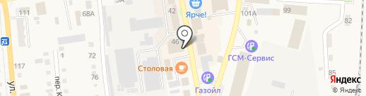 Магазин цветов и семян на карте Черепаново