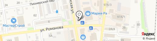 Магазин детских товаров на карте Черепаново