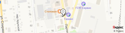 Магазин бытовой химии на карте Черепаново