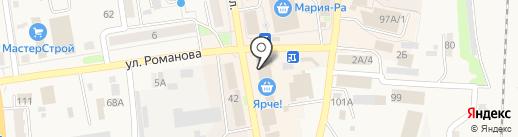Магазин косметики и парфюмерии на карте Черепаново