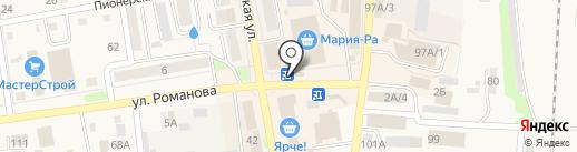 Белый замок на карте Черепаново