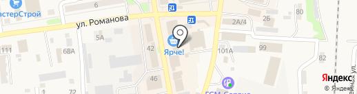 Лотос на карте Черепаново