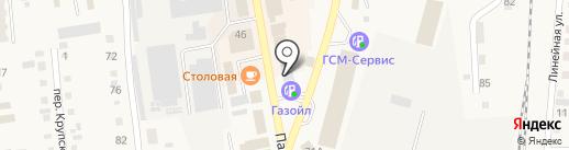 Fix Price на карте Черепаново