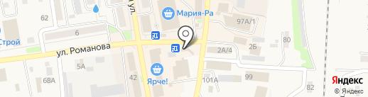 Цветочный рай на карте Черепаново