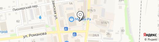 Игрушки от Кирюшки на карте Черепаново