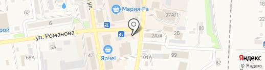Малинка на карте Черепаново