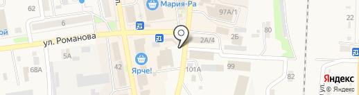 Кафе-столовая на карте Черепаново