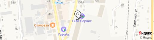 Меркурий на карте Черепаново