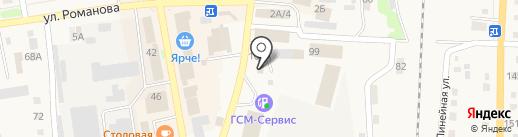 Россельхозцентр на карте Черепаново