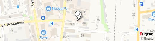 Сервис центр на карте Черепаново