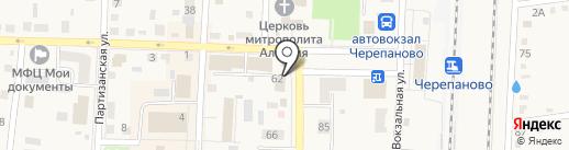 Адель на карте Черепаново