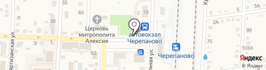 Продукты Ермолино на карте Черепаново