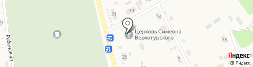 Храм во имя святого Симеона Верхотурского на карте Черепаново