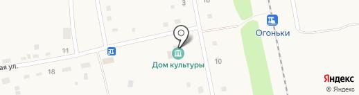 Сельский клуб на карте Южного
