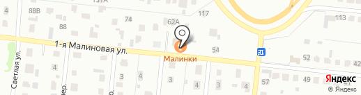 Бона Фортуна на карте Барнаула