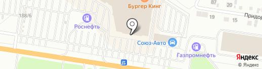 Красти Крабс на карте Барнаула