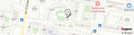 DIGITAL LAB на карте Барнаула