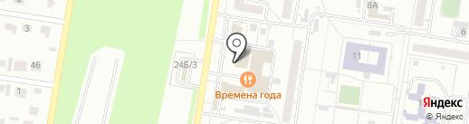 НормаБио на карте Барнаула