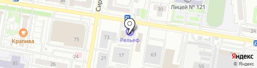 Respect на карте Барнаула