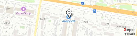 Аверс Vet на карте Барнаула