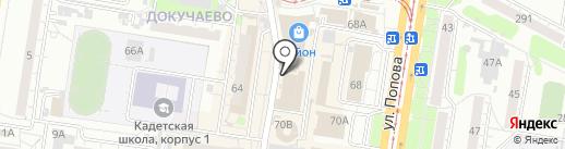Магазин спецодежды на карте Барнаула