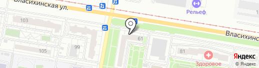 Детская парикмахерская на карте Барнаула