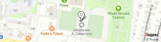Спорт Экспресс на карте Барнаула