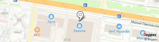 Магазин по продаже товаров из верблюжьей шерсти на карте Барнаула