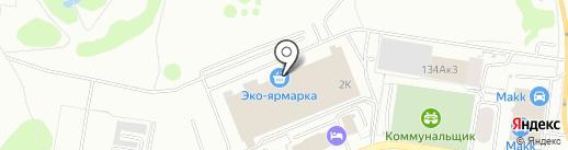Романовские мясопродукты на карте Барнаула